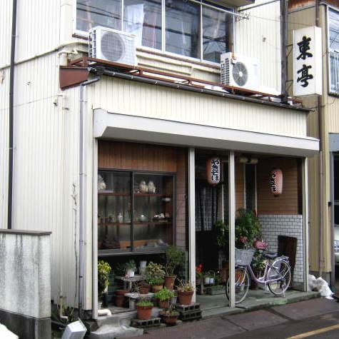 東亭店091224