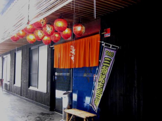 海老勢店01