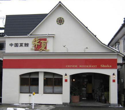 朱夏店100124