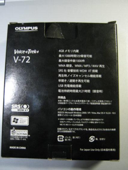 v72091114b.jpg