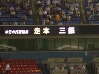 20110707-01.jpg