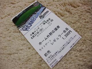20110823.jpg