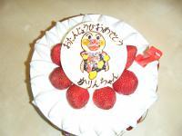 かりんケーキ