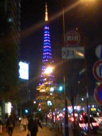 11-25タワー2