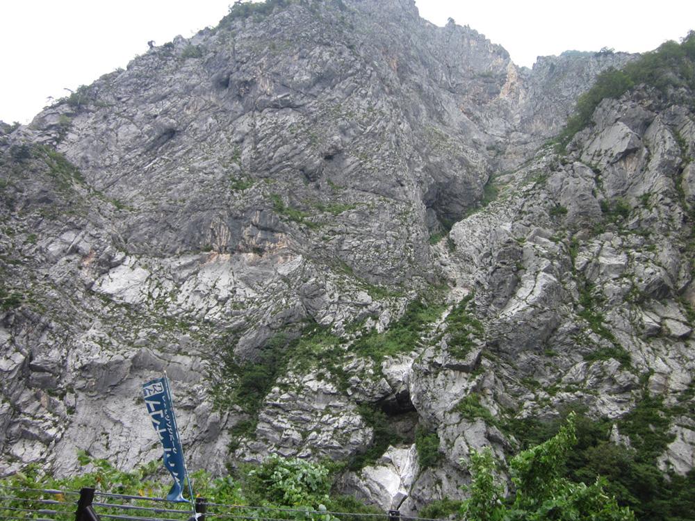 明星山(みょうちさん)