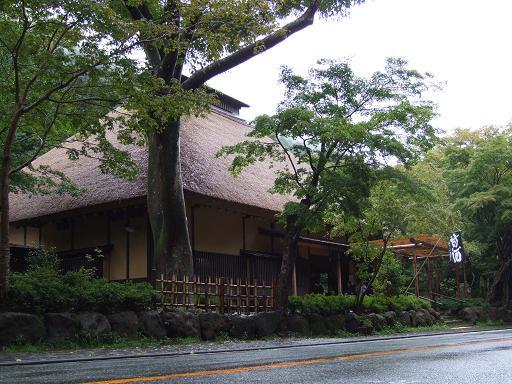 2009_10090017甘酒茶屋全景