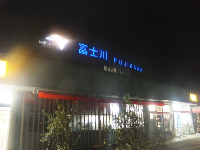 富士川パーキングエリアの夜