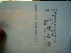 2010_0316_134605-P1180866.jpg