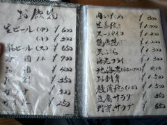 2010_0410_161100-P1190569.jpg