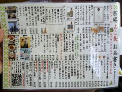 2010_0417_124606-P1190770.jpg