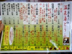 2010_0417_124626-P1190771.jpg