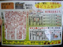 2010_0417_124640-P1190772.jpg