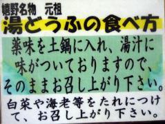 2010_0417_124722-P1190773.jpg