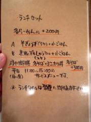 2010_0418_184127-P1190983.jpg