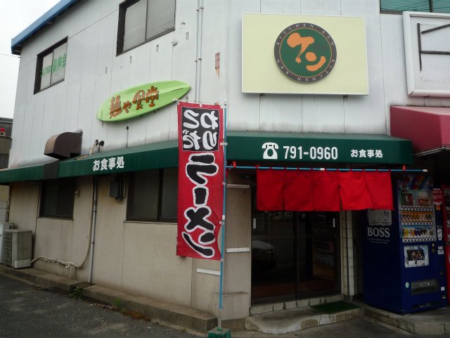 2010_0606_133031-P1210023.jpg