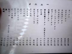2010_0728_103737-P1220043.jpg