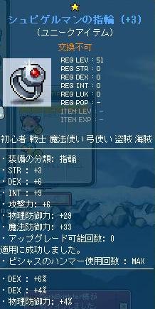 yubiwa02.jpg