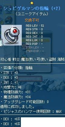 yubiwa03.jpg