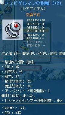 yubiwa4.jpg