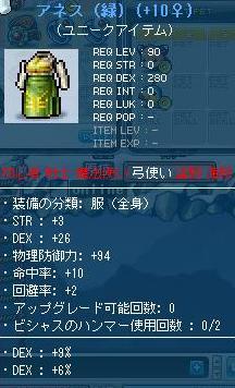 zenshin.jpg