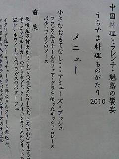 20100601115854.jpg