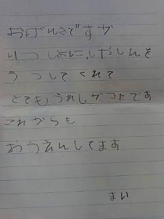 20100916180554.jpg