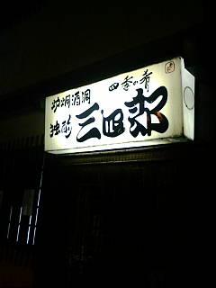 20101012180325.jpg