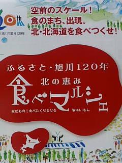 20101015082410.jpg