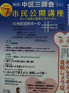 20101108084759.jpg