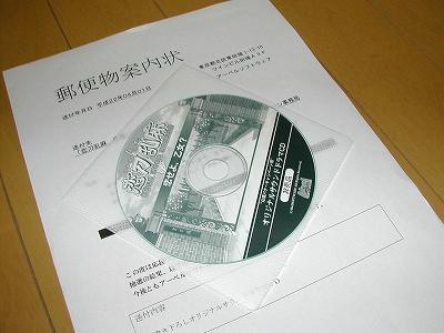 恋刀乱麻ドラマCD