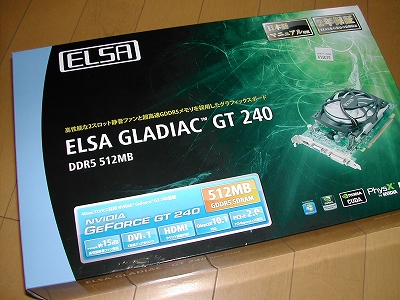 ELSA GLADIAC GT 240