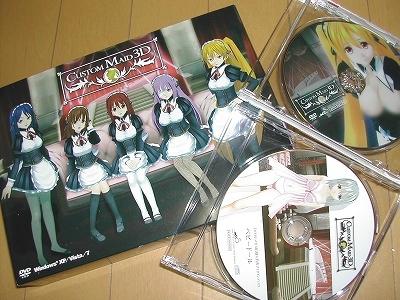 カスタムメイド3D/KISS