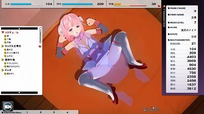 カスタムメイド3D