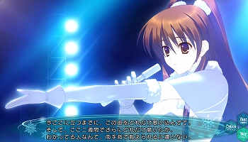 WHITE ALBUM2 ~introductory chapter~