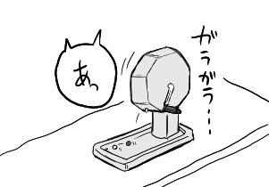 ブログ用041