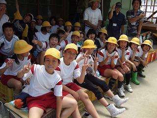 瓜生小学校1