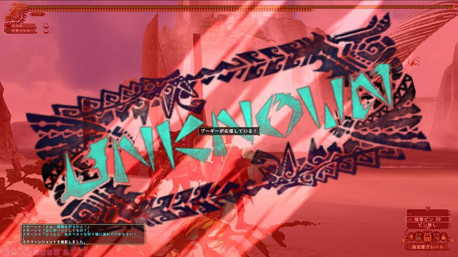 mhf_20110903_135154_625.jpg