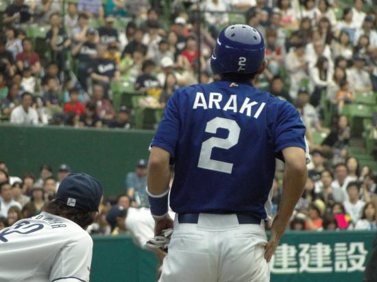 araki_20110911220902.jpg
