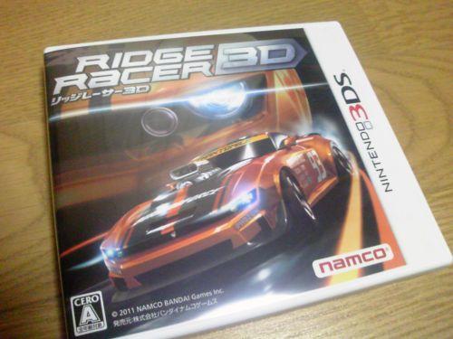 リッジレーサー3d_R
