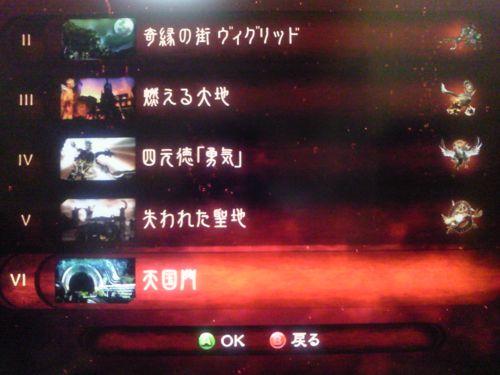 べヨネッタプレイ画像01_R