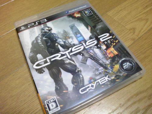 クライシス2パッケージ