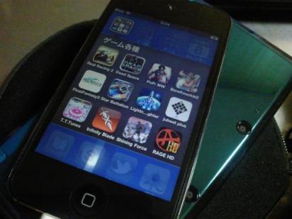 ipod+touch_convert_20110908010401.jpg