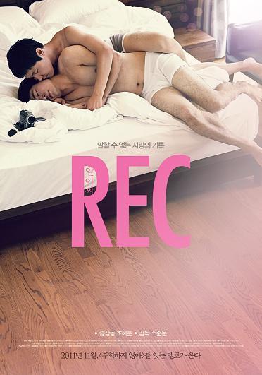 REC1.jpg