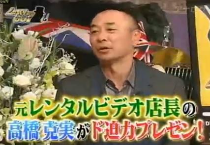 しゃべくり007 ゲスト:高橋克実、DJ KAORI、浅香光代