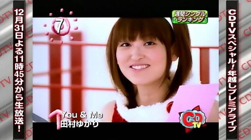 CDTVゆかりん7位