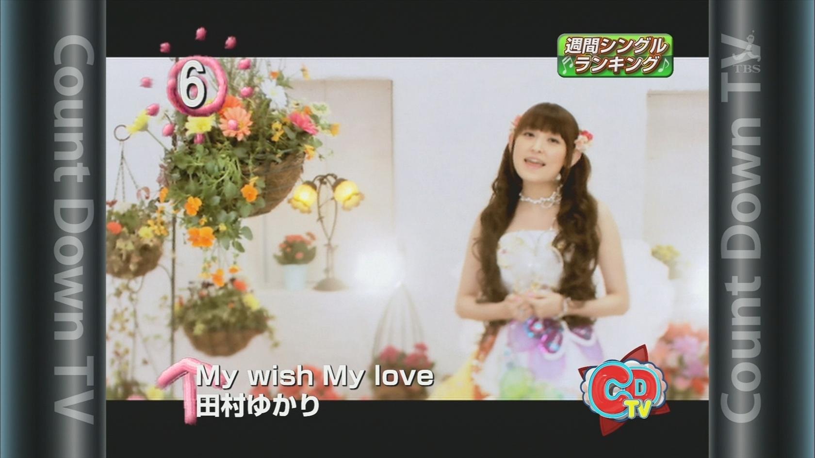 COUNT_DOWN_TV_100207_yukari_tamura_01