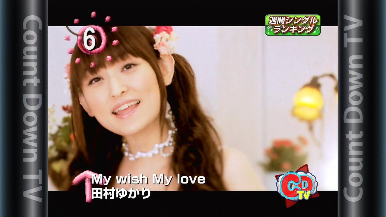 COUNT_DOWN_TV_100207_yukari_tamura_02