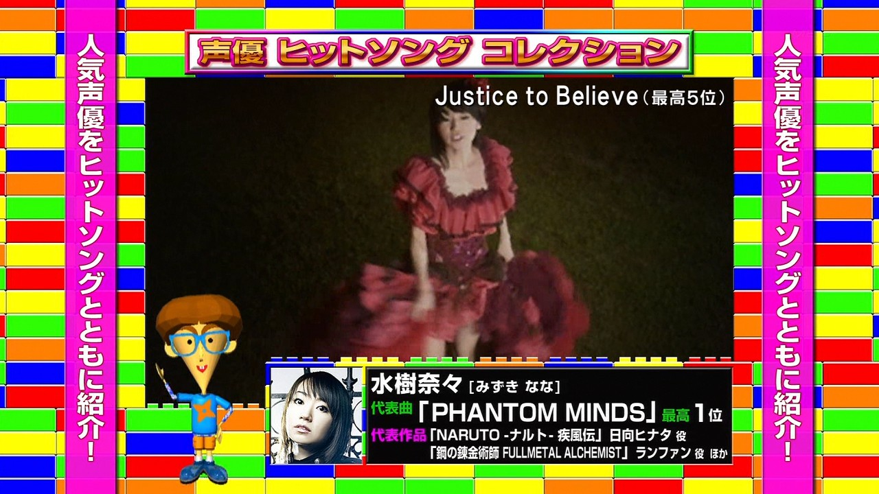 COUNT_DOWN_TV_seiyutokusyu_001