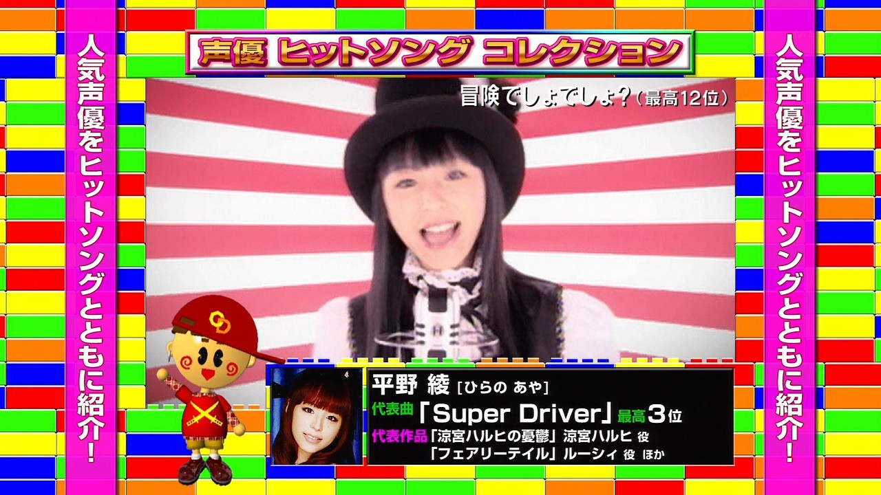 COUNT_DOWN_TV_seiyutokusyu_002