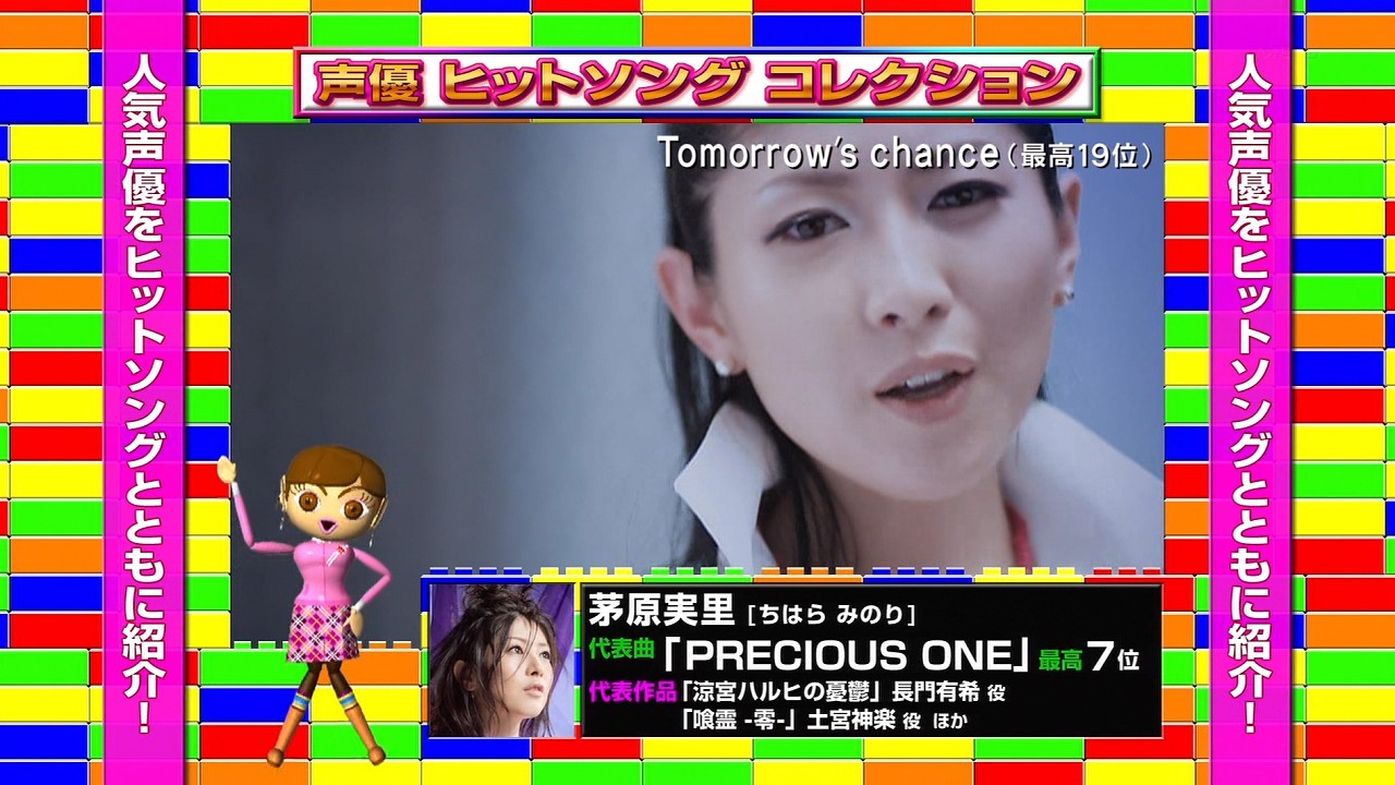 COUNT_DOWN_TV_seiyutokusyu_003